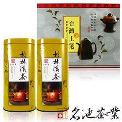 【名池茶業】杉林溪手採高山茶器質禮盒 (150gx2罐)