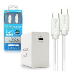 Nexson通海 USB Type-C PD3.0 協議認證18W高效能閃充+C to C E-Mark認證超級快充線-白色