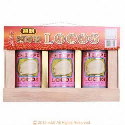 瀚軒 樂可思智利鮑貝禮盒(上等鮑貝425g *3罐)木盒