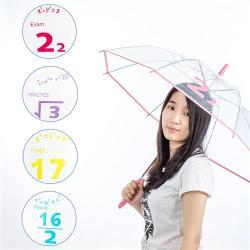 數學公式彩色包邊半自動開收直傘