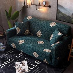 歐卓拉-超舒適棉柔彈性沙發套2人座