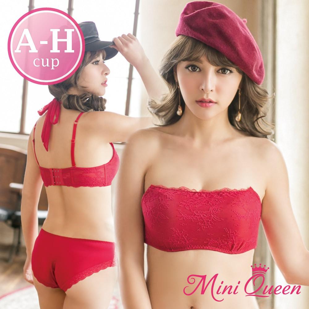 Mini Queen 平口內衣 (紅 65B-85H) 百搭小妞 後扣升級版平口爆乳蕾絲成套內衣