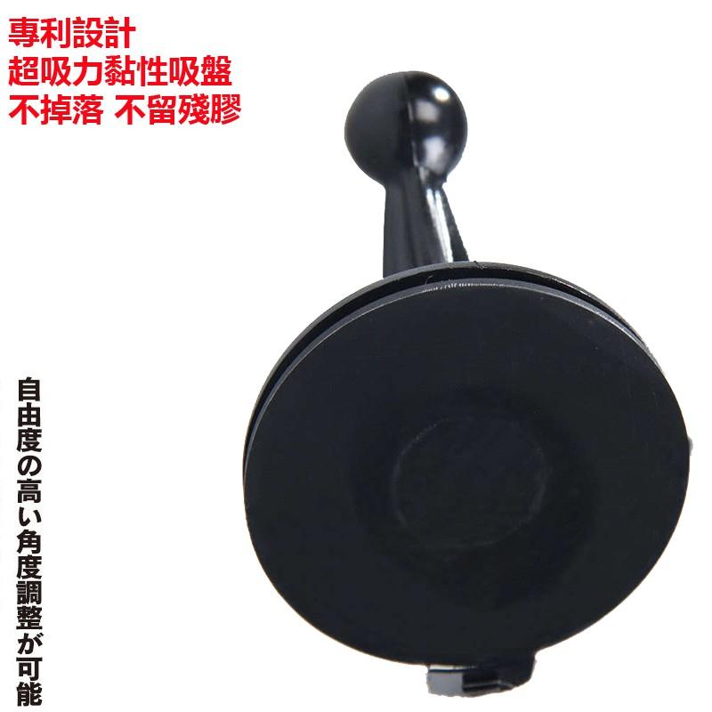 Garmin nuvi DriveSmart51 DriveSmart61 assist51 61黏性吸盤底座導航架