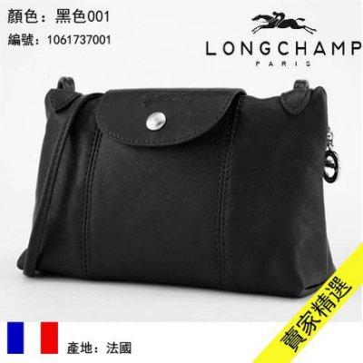 『限時特惠』法國製Longchamp 正品 Le Pliage Cuir 小羊皮郵差包 迷你斜背包 1061737黑色