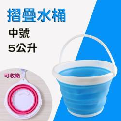 糖果色摺疊水桶-中號5公升
