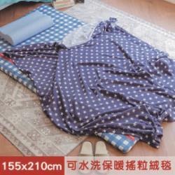 【米夢家居】台灣製造-加長鄉村星星可水洗保暖搖粒絨毯/床單155*210公分-藍