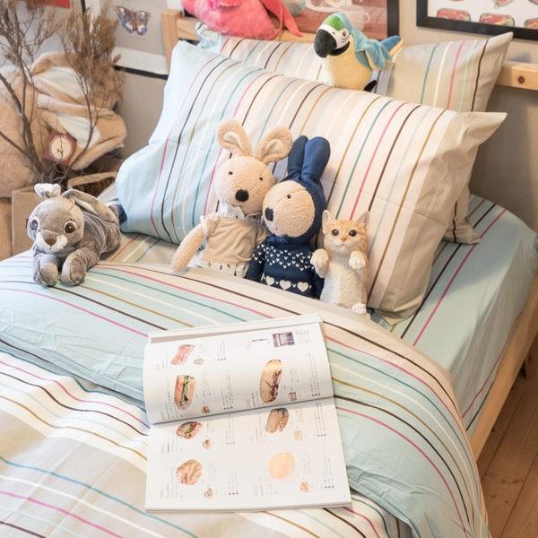 棉床本舖 文青藍線條 100%精梳棉枕套/枕頭套 1入 台灣製
