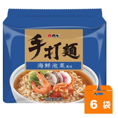 維力 手打麵 海鮮泡菜風味湯麵 80g (5入)x6袋/箱【康鄰超市】