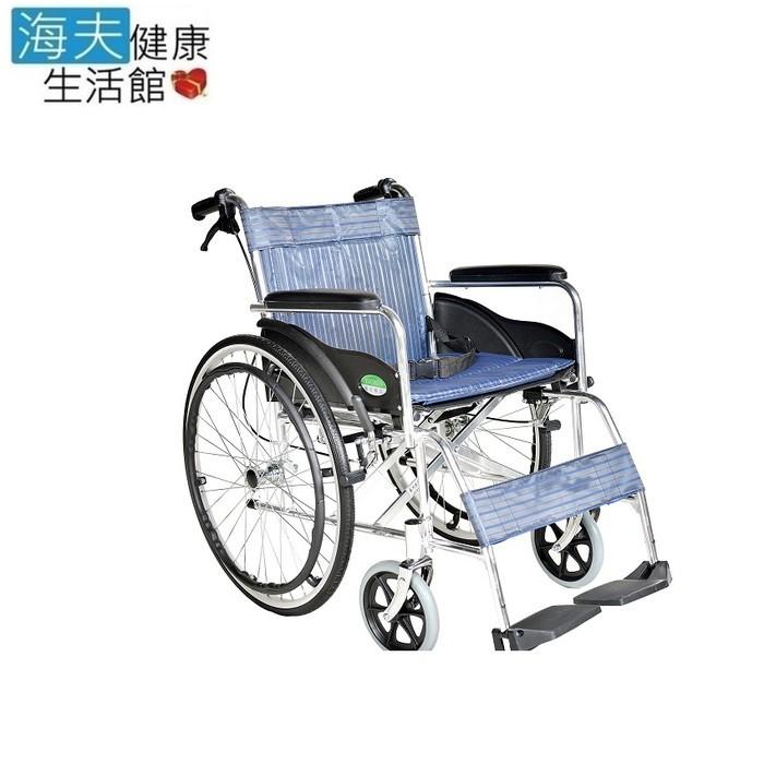 【海夫健康生活館】頤辰 鋁合金 雙剎車 B款 24吋 輪椅(YC-1000)