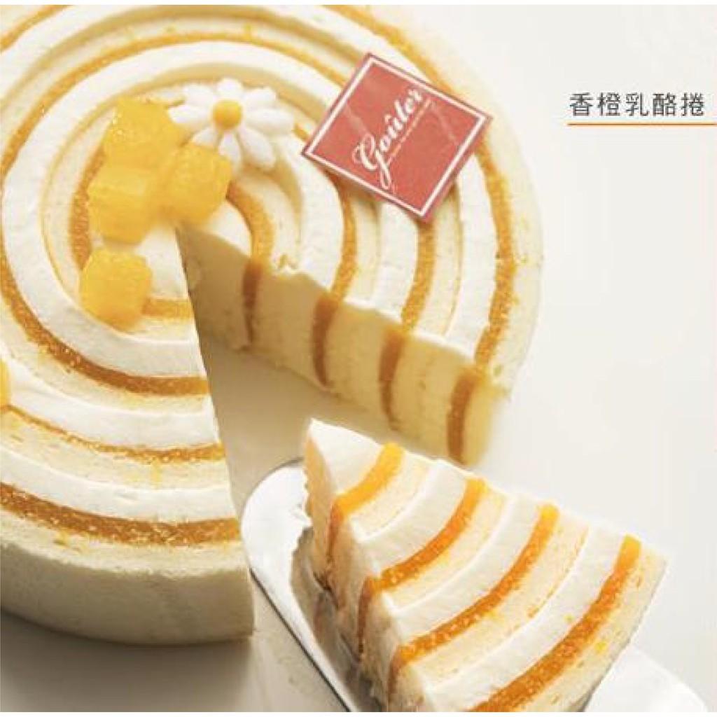 六吋乳酪蛋糕捲 口味 香橙 提拉米蘇 黑森林 gouter雅培米堤法式烘焙