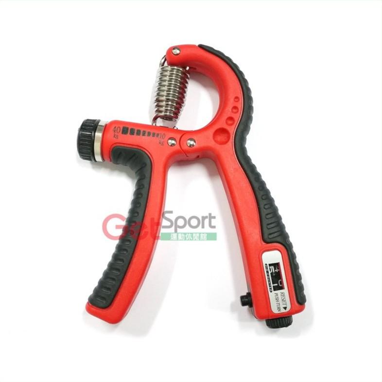 計次可調握力器40公斤(舒適膠把)(掌力/手腕訓練/腕力器/指力/手臂/台灣製造)