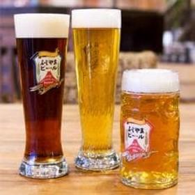 富士山麓生まれの誇り 「ふじやまビール」 1L× 3種類 セット