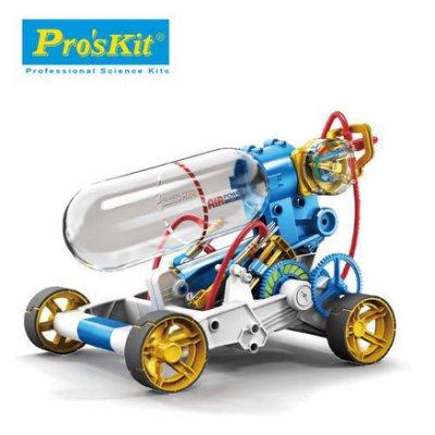 【Pro'sKit寶工科學玩具】空氣動力引擎車 GE-631 /模型科學 /機械玩具 /科學好好玩☆~HaiZu孩子超市