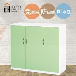 【艾蜜莉的家】3.2尺水洗塑鋼三門鞋櫃