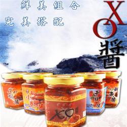 饗讚 海味大集合極鮮XO醬170公克任選10罐