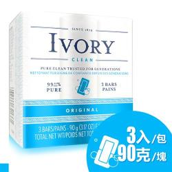 【Ivory】浮水香皂 3入 (清新香味) 洗臉皂 90g*3入 x 5組