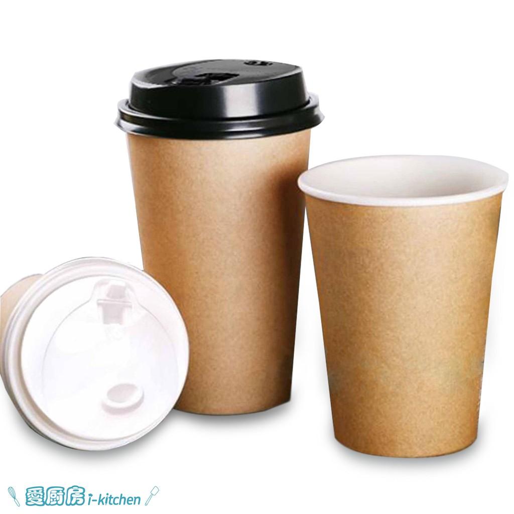 【12oz 三合一款 杯身+杯蓋+杯套】 名稱:8oz 咖啡紙杯 50入 三合一 數量:杯身50入+杯蓋50入+杯套50入(顏色皆隨機出貨) 材質:杯身PE雙面淋膜 / 杯蓋5號PP材質 規格:12o