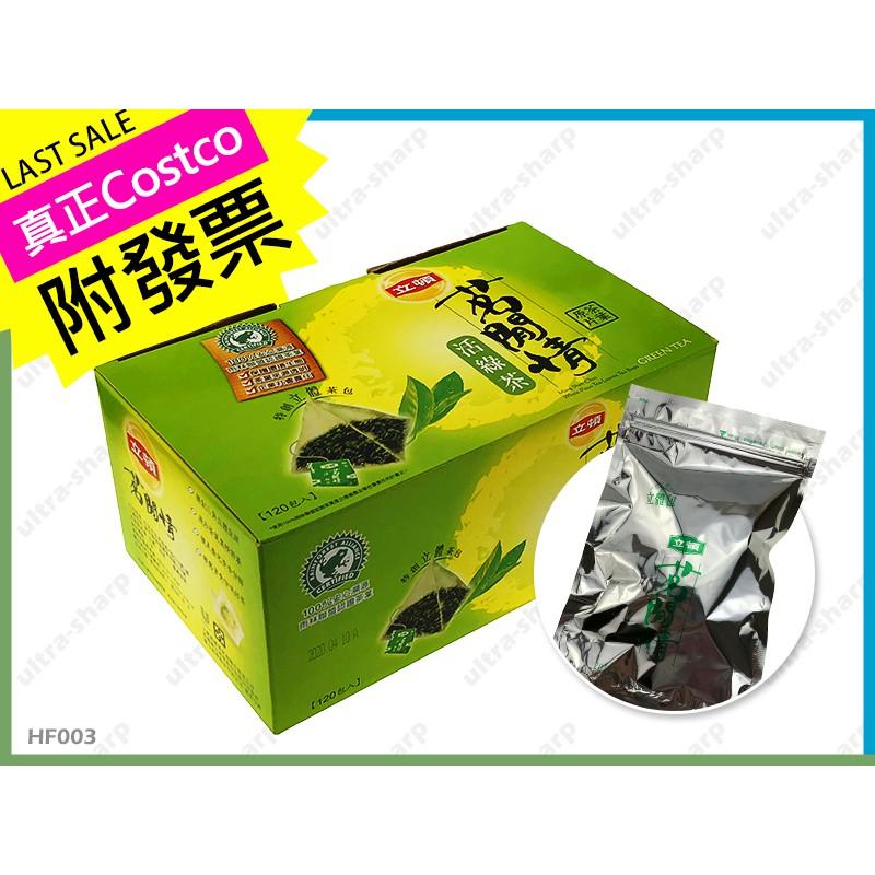 好市多 立頓茗閒情 茶包 一袋20包 真Costco好市多附發票 綠茶 茶包 URS