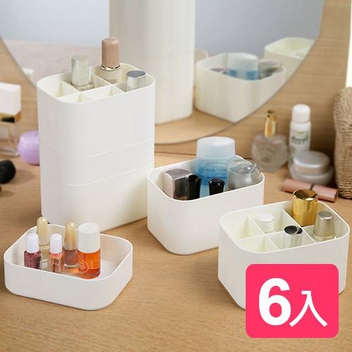 【真心良品】小魔女化妝小物收納盒6入組