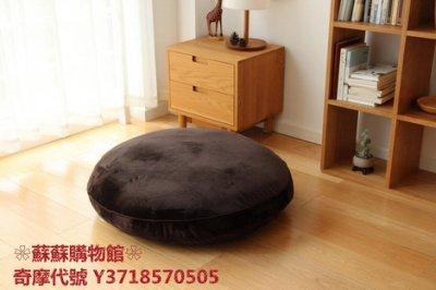 ❀蘇蘇購物館❀出口日本原單咖啡色加厚蒲團坐墊圓墊榻榻米地板坐墊禅修瑜伽墊飄窗墊