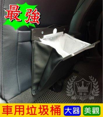 LUXGEN納智捷【S5GT/GT225車用垃圾桶】皮革材質 車內懸掛式垃圾袋 S5ECO置物收納袋 儲物盒 飲料水杯架