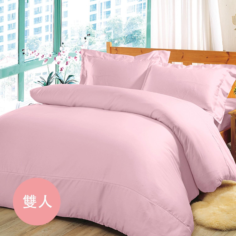 澳洲 Simple Living - 600織台灣製天絲被套-櫻花粉-雙人