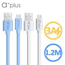 a+plus micro USB 極速3A大電流充電/傳輸線 1.2M