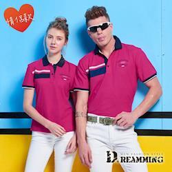 【Dreamming】MIT品味舒適速乾液鈦涼感紗短POLO衫-桃紅