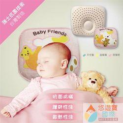 【悠遊寶國際--MIT手作的溫暖】嬰幼兒乳膠--塑型枕(3色可選)