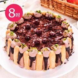 預購-樂活e棧-生日快樂蛋糕-精緻濃郁黑魔豆盆栽蛋糕(8吋/顆,共1顆)
