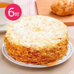 預購-樂活e棧-生日快樂蛋糕-雪白戀人蛋白蛋糕(6吋/顆,共2顆)