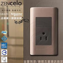 法國Schneider ZENcelo系列 單插座(附接地極)_古銅棕