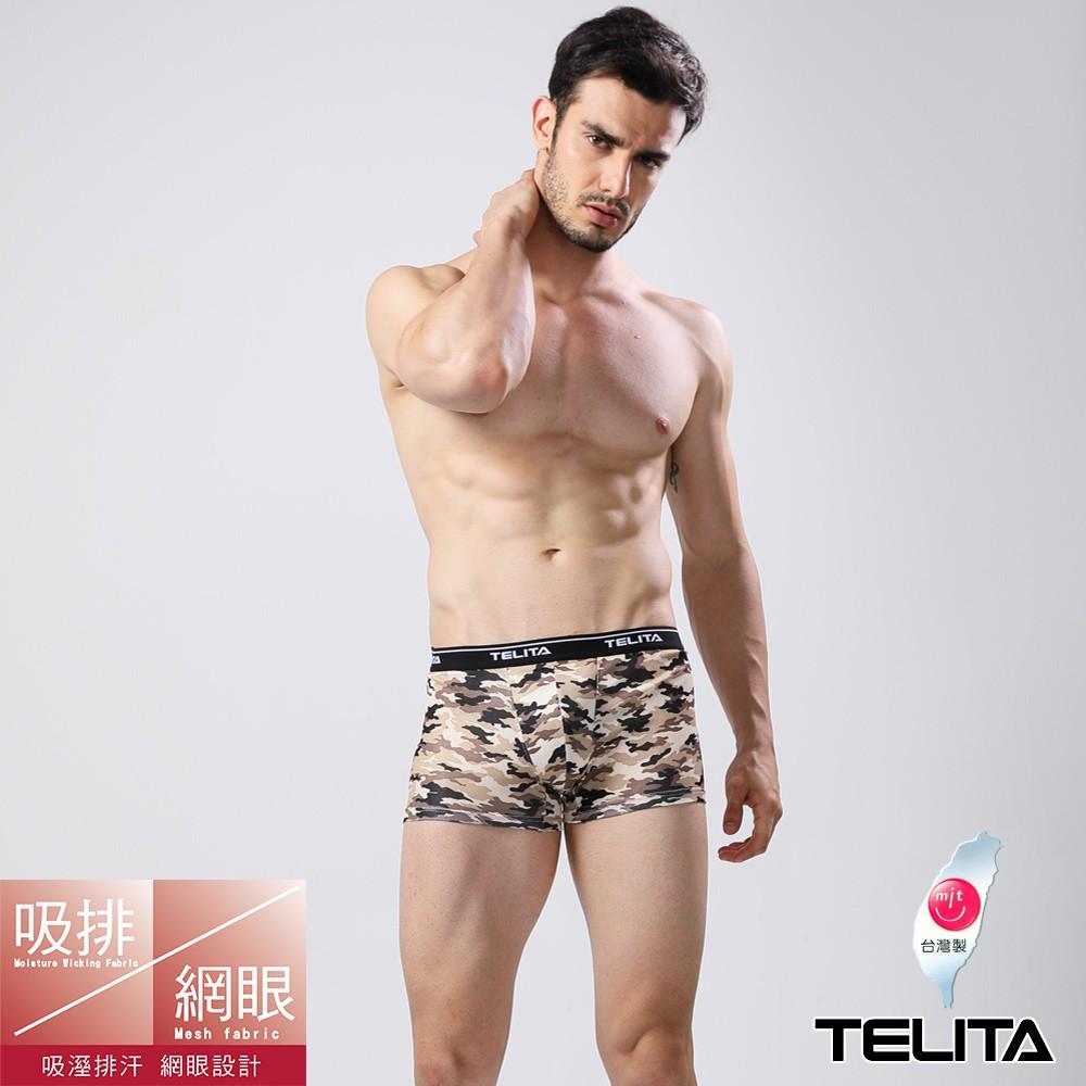 【TELITA】吸溼涼爽迷彩網眼運動四角褲/平口褲(沙漠黑) TA417