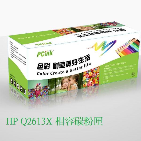 HP Q2613X /13X 黑色相容碳粉匣