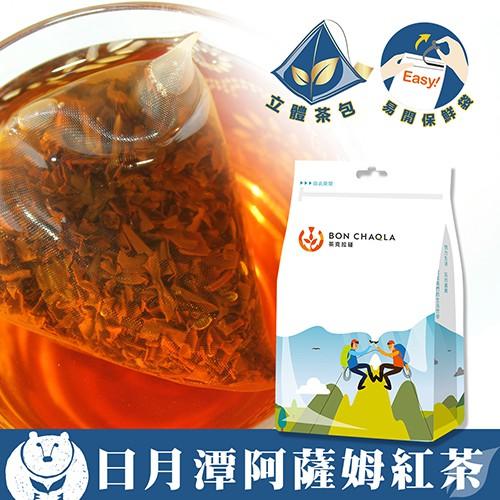 [現貨]台灣茶人 3角立體茶包 日月潭阿薩姆紅茶(18包/袋) 茶葉 冷泡茶 茶包