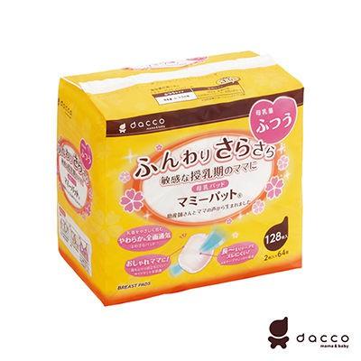 Osaki 防溢乳墊(一般型)膚色128片【佳兒園婦幼館】