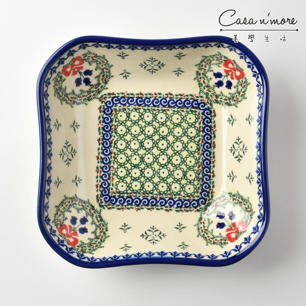 波蘭陶 幸福鈴響系列 方形深餐盤 陶瓷盤 菜盤 沙拉盤 水果盤 焗烤盤 20cm 波蘭手工製