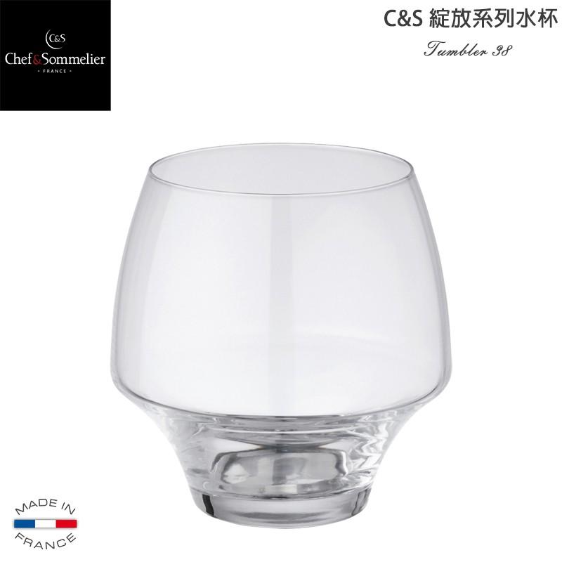 法國C&S 綻放系列 水晶杯 380cc 果汁杯 飲料杯 水杯 威士忌杯 380ml