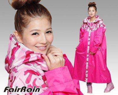 【飛銳 FairRain】迷彩瘋 時尚前開式加長型雨衣-瘋迷粉