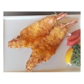 蓑島名物海老フライ(10尾セット)