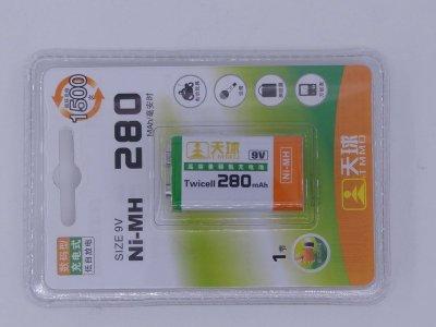 [yo-hong]9V高容量鎳氫充電電池280mAh