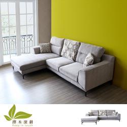 擇木深耕 奧斯頓L型乳膠布沙發 獨立筒版 左右型可選