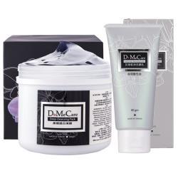 DMC 欣蘭 黑裡透白凍膜225g+灰常乾淨弱酸性洗顏乳80g