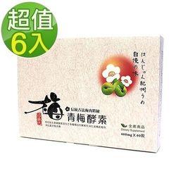 草本之家-青梅酵素60粒X6盒