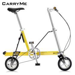 CarryMe SD 8吋充氣胎版 單速鋁合金折疊車-黑叉檸檬黃