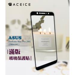 ACEICE for ASUS ZenFone Max Pro ZB602KL(X00TD)6吋滿版玻璃保護貼