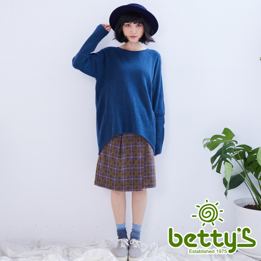 betty's貝蒂思 前裁片蘇格蘭格紋毛呢學院風短裙(咖啡色)