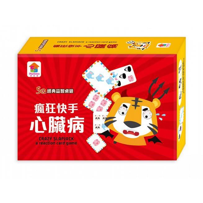 双美-5Q經典益智桌遊:瘋狂快手心臟病(內附72張卡牌+1個木製響板+1張遊戲說明書)