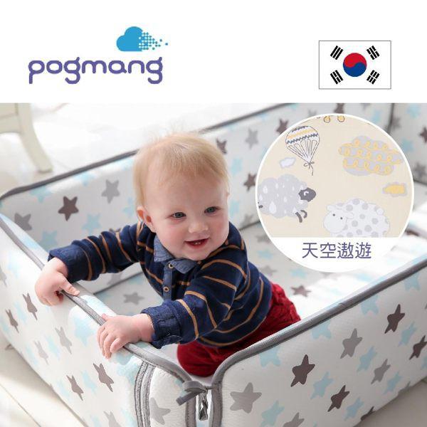 pogmang 韓國3D床圍透氣墊(120*60*30cm)-天空遨遊 小丁婦幼