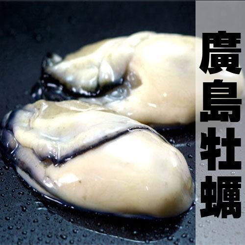 【築地一番鮮】日本原裝進口-鮮美廣島牡蠣2包(1kg/35~40顆)